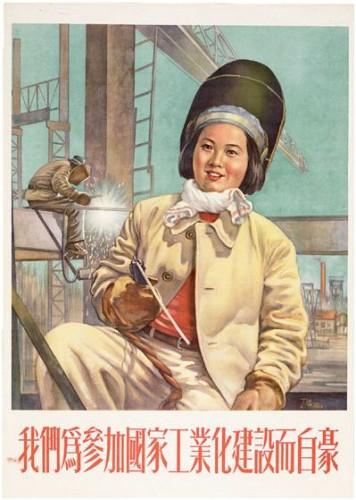 poster-tuyen-truyen-13