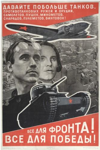 poster-tuyentruyen-07